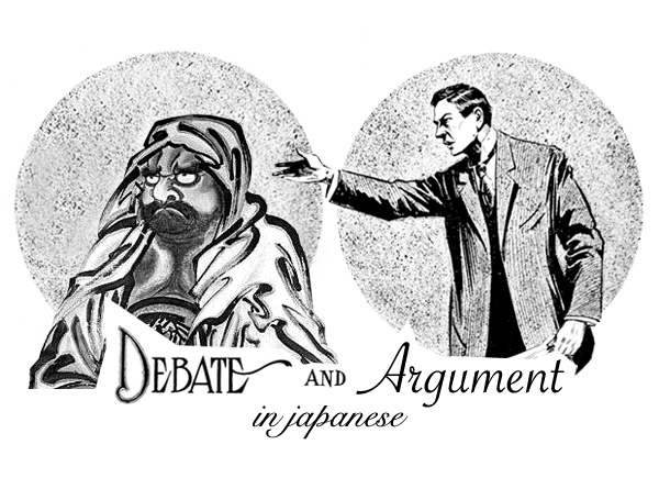 funny debate topics. are volatile topics,